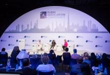 Photo of الإعلان عن برنامج مؤتمر دبي للهيئات الاقتصادية  والمهنية 2019