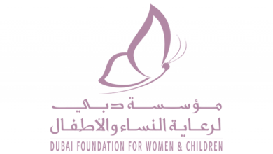 "Photo of DFWAC Organizes 'City of Tolerance'"" event To face bullying at Al Jalila Children's Specialty Hospital"