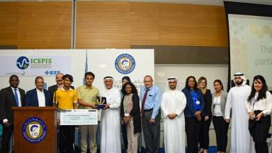 Photo of الفائزون بمسابقة طلابية يحصلون علي منح دراسية كاملة في جامعه دبي