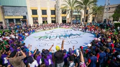 Photo of تحدي دبي للياقة يختتم فعالياته بنجاح وبمشاركة أكثر من 1.1 مليون شخص