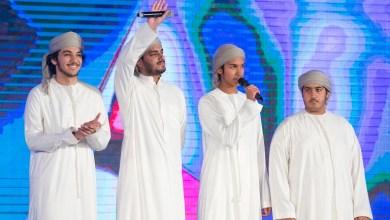 """Photo of """"الميدان"""" يتزين بأبهى العروض في بطولة فزاع لليولة"""