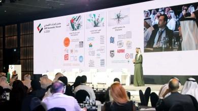 Photo of منتدى الإمارات الاقتصادي 2019 يسدل الستار وسط تنبؤات وخطط واعدة لاقتصاد الدولة