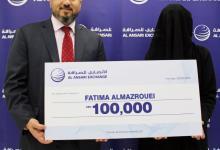 Photo of عمل خيري يُربح إماراتية 100 ألف درهم