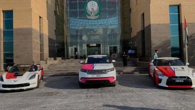 Photo of إسعاف دبي تشارك في موكب التسامح
