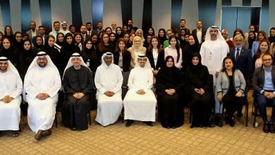 Photo of مجلس سيدات أعمال دبي عام حافل بإنجازات عكست تنوع بيئة الأعمال في الإمارة