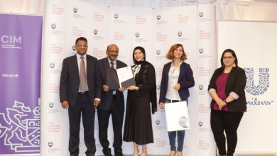 Photo of THE 4th IAIC 'AWARDING CEREMONY' OF UNIVERSITY OF WOLLONGONG IN DUBAI (UOWD) ENDORSED BY THE CHARTERED INSTITUTE OF MARKETING (UK).