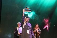 """Photo of الإمارات تحصد 4 جوائز في مهرجان المسرح الخليجي لـ""""أصحاب الهمم"""" بالكويت"""
