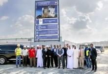 Photo of مجلس إدارة جمعية الصحفيين يتفقد سير العمل بالمبنى الجديد