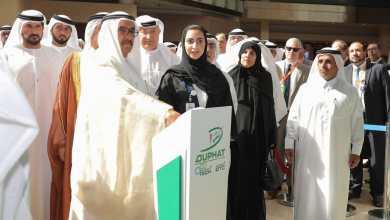 Photo of His Highness Sheikh Hamdan bin Rashid Al Maktoum Opens the 25th Edition of DUPHAT Today