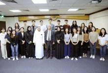 Photo of جمعة الماجد يستقبل وفداً من جامعة هانكوك الكورية