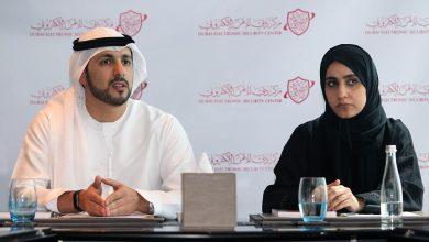 """Photo of مركز دبي للأمن الإلكتروني يطلق """"مواصفة أمن أجهزة التحكم الصناعية"""""""