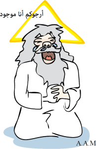هل يستحق الله العبادة؟