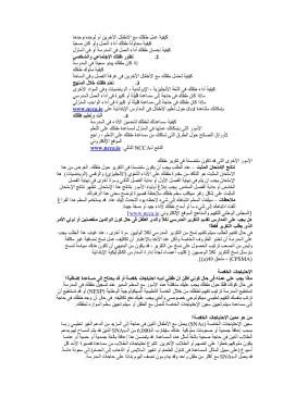 migrant_parents_faq_arabic-013