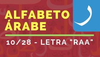Curso del Alfabeto de Idioma Árabe : Letra «RÁ» (10/28)