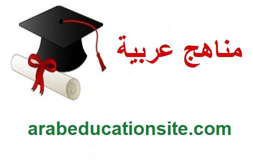 تحميل كتاب قدرات كم الجامعيين امل القحطاني pdf