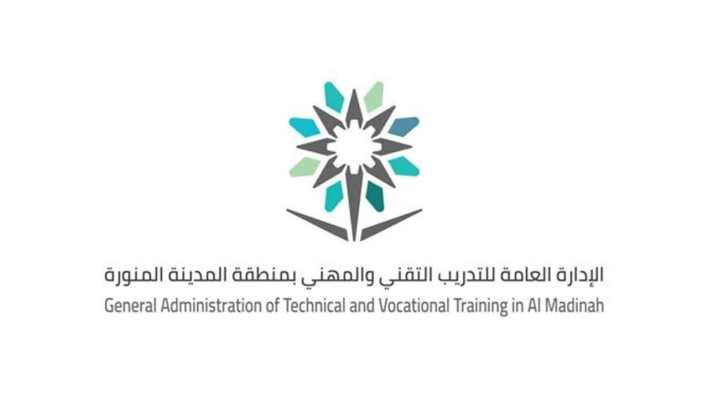 التدريب التقني يعلن مواعيد المقابلات (للجنسين) للوظائف التدريبية (المجموعة 2)