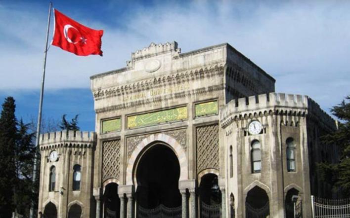 ترتيب الجامعات التركية حسب التخصص 2021