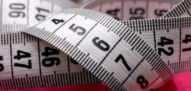 ما هي وحدات قياس الطول والمسافة؟