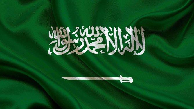 موضوع تعبير عن اليوم الوطني السعودي