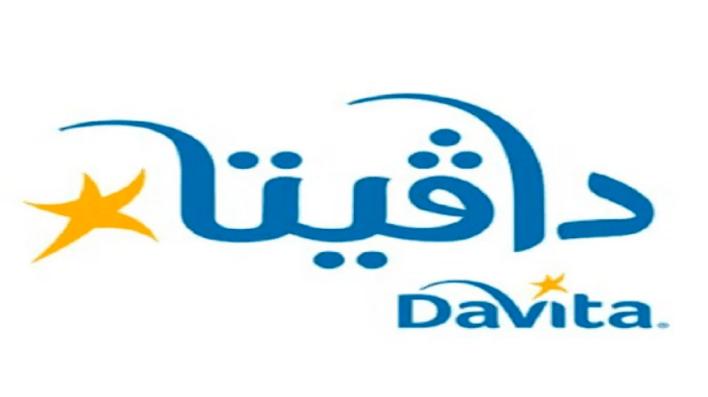 شركة دافيتا السعودية توفر وظائف صحية وإدارية بالمدينة المنورة وجدة