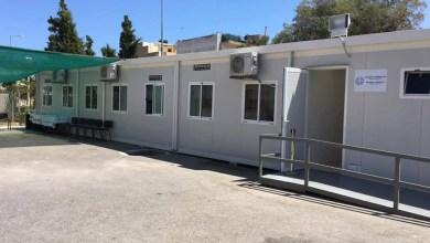 صورة مكتب اللجوء اليوناني سيبقى مغلق حتى 15 من مايو.