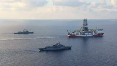 صورة اليونان وقبرص ومصر وفرنسا والإمارات يدينون الأنشطة التركية في المياة الإقليمية القبرصية