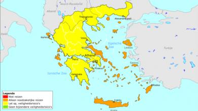 """صورة هولندا تضع جميع الجزر اليونانية على قائمة السفر """"البرتقالية"""""""