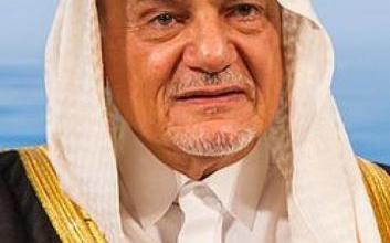 صورة تركي الفيصل: اسرائيل منافقة وتستمر باحتلال الاراضي الفلسطينية وقصف الدول العربية