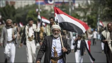 صورة الامارات ترحب بتنفيذ اتفاق الرياض وتشكيل الحكومة الجديدة في اليمن