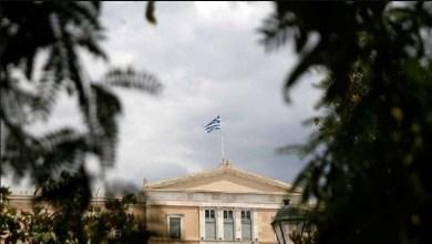 صورة اليونان تعلن انها بدأت سدادا مبكرا لديونها لصالح صندوق النقد الدولي