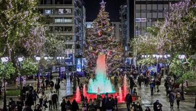 صورة تعرف على الاجراءات التي فرضتها الحكومة اليونانية للاحتفال برأس السنة
