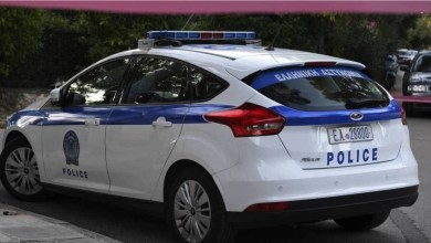 صورة القاء القبض على امرأة تبلغ من العمر 33 عامًا ولديها اكثر من ثلاثة كيلوغرامات من الهيروين