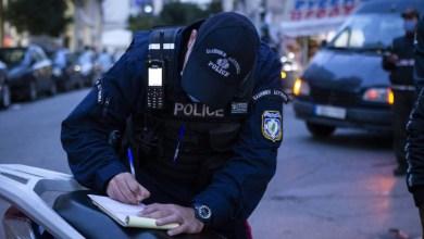 صورة الشرطة: منع التجمعات العامة لاكثر من 100 شخص اعتبارًا من اليوم
