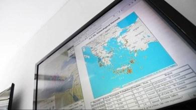 صورة زلزال بقوة 4.1 درجة بين ايكاريا وساموس