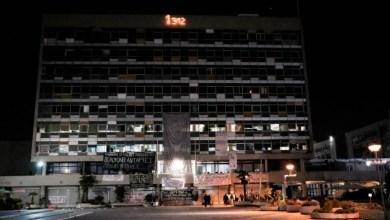 صورة ثيسالونيكي: توتر خارج جامعة ارسطو بين الشرطة والشباب