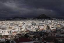 صورة الطقس: امطار محلية وانتشار الغبار في الاجواء