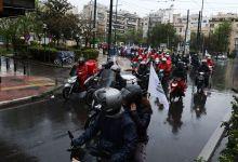 صورة عمال الأغذية والسياحة اليونانيين سيضربون لمدة 24 ساعة يوم غد الجمعة