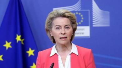 صورة رئيسة المفوضية الأوروبية تحضر قمة المتوسط في أثينا