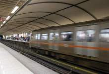 صورة تعليق خدمات المترو بأثينا بسبب القمة الأورومتوسطية
