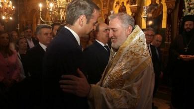 صورة رئيس الوزراء اليوناني سيلتقي رئيس أساقفة أمريكا إلبيدوفورس في نيويورك يوم الجمعة