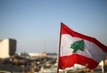 """صورة قاضي التحقيق بانفجار مرفأ بيروت يجدد طلب استدعاء وزيرين سابقين أحدهما حليف لـ""""حزب الله"""""""