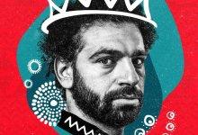 صورة ليفربول يطلق لقبا جديدا على صلاح بعد تربعه على عرش أفضل هدافي إفريقيا