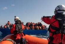 صورة فقدان 12 مهاجرا في البحر بجنوب إسبانيا