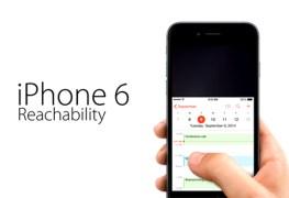 آيفون 6 Reachability