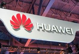 شعار Huawei