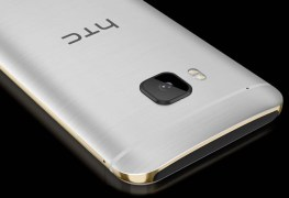 مواصفات هاتف HTC One M10