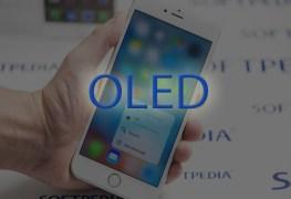 شاشات OLED لهواتف iPhone