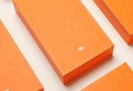 دعوة من شركة Xiaomi لحدث فى يوم 27 سبتمبر يشير الى اطلاق هاتف Mi 5s