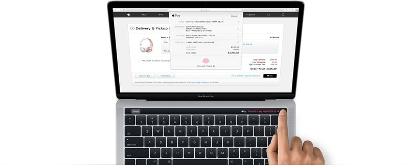 Apple Macbook Pro - مؤتمر ابل