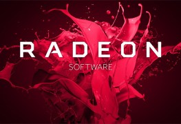 تعريف AMD Crimson ReLive 16.12.2 Beta